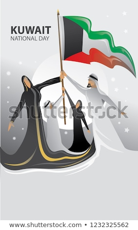 Kuwait girl in black and white costume Stock photo © bluering