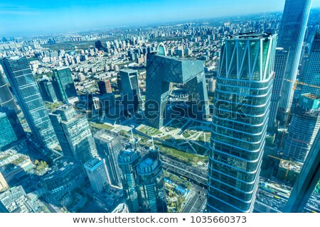 CCTV Building World Trade Center Towers Guamao District Beijing  Stock photo © billperry