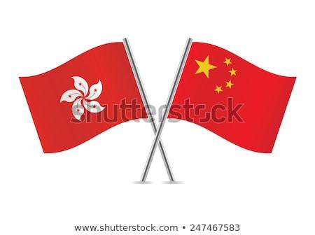 Dwa flagi Chiny Hongkong odizolowany Zdjęcia stock © MikhailMishchenko