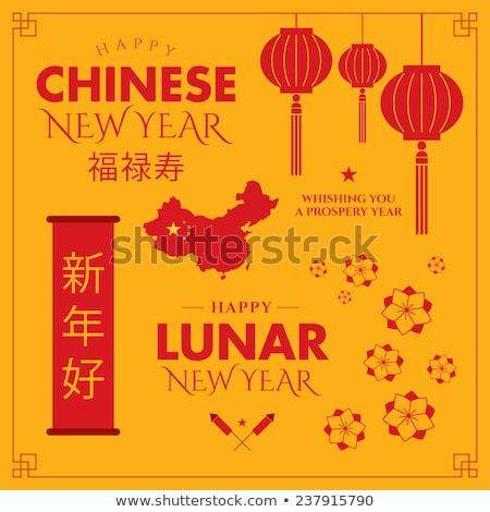 Capodanno cinese celebrazione lanterna vettore cerchio Foto d'archivio © robuart
