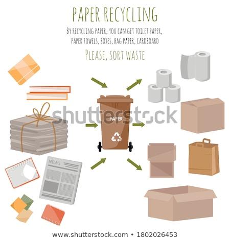 ボックス パッケージ 紙 カートン ベクトル 孤立した ストックフォト © robuart