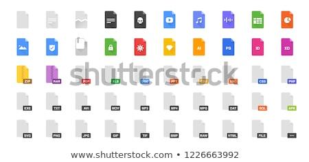 html · слово · написанный · стекла · письма · технологий - Сток-фото © spectral