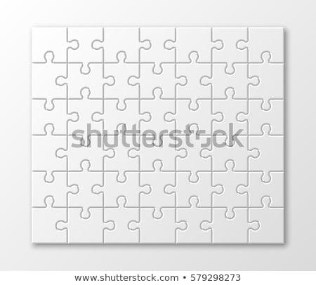 ジグソーパズル 3D 抽象的な 楽しい パズル 接続 ストックフォト © tiero
