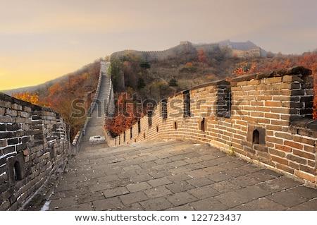 Nagy Fal őszi idény Kína hegyek égbolt fák Stock fotó © tab62