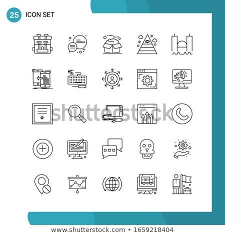 Icons for Web Design set 25 Stock photo © smoki