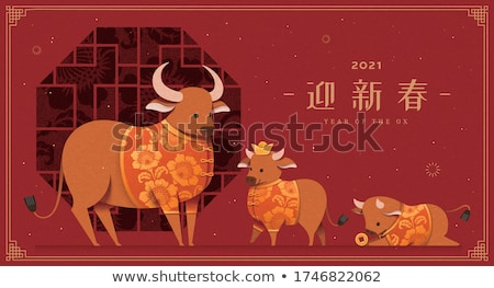 Welcoming cow Stock photo © tilo