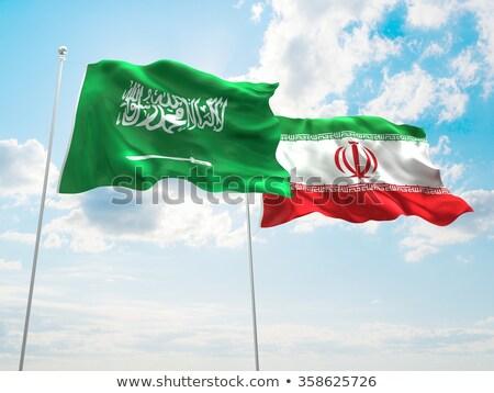 Suudi Arabistan İran bayraklar bilmece yalıtılmış beyaz Stok fotoğraf © Istanbul2009
