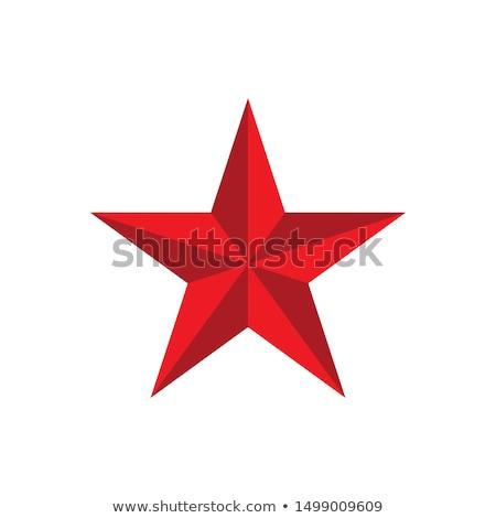 赤 星 5 ポイント 白 鋼 ストックフォト © biv