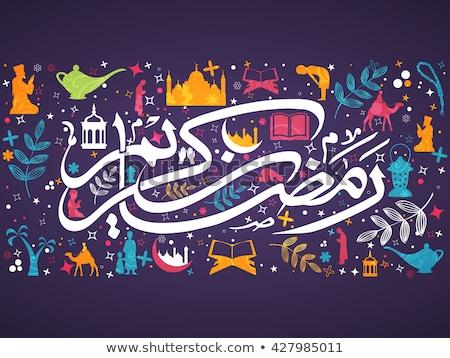 Iszlám fesztivál teve háttér imádkozik Isten Stock fotó © SArts