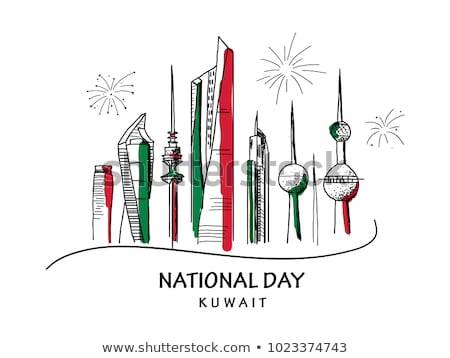 На 25 день Кувейт календаря праздник Сток-фото © Olena