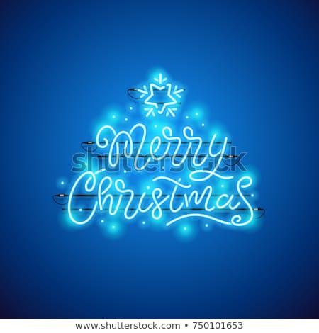 Neşeli Noel mavi neon hızlı kolay Stok fotoğraf © Voysla