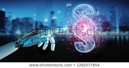 Robot Holding Paragraph Symbol Stock photo © AndreyPopov