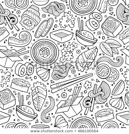 Cartoon sketchy vector doodles Japan food illustration Stock photo © balabolka