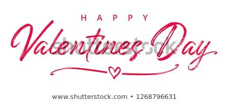 beautiful line hearts elegant valentines day background stock photo © sarts