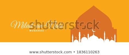 スタイル 国連 お祝い 幸せ 月 ストックフォト © SArts