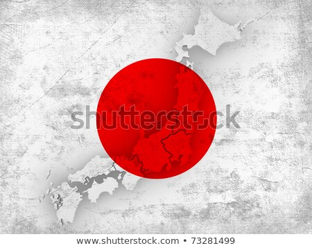 Flag of Fukushima - Japan Stock photo © joggi2002
