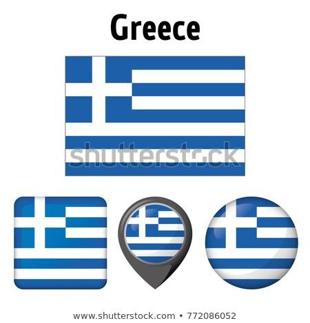 Greece ball Stock photo © badmanproduction