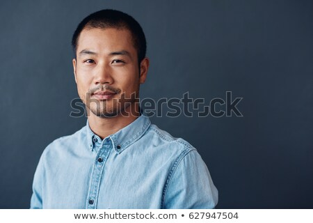Retrato asiático empresário inteligente jovem Foto stock © elwynn