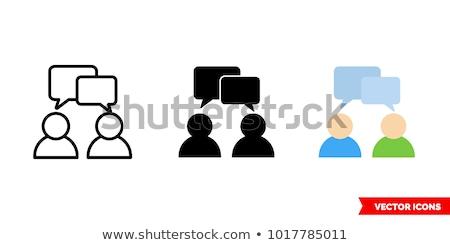 Icono diálogo vector bocadillo fondo comunicación Foto stock © m_pavlov