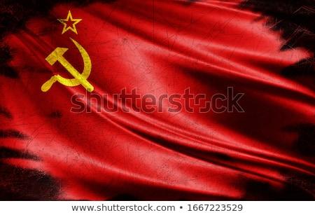 USSR Flag Grunge Stock photo © Bigalbaloo