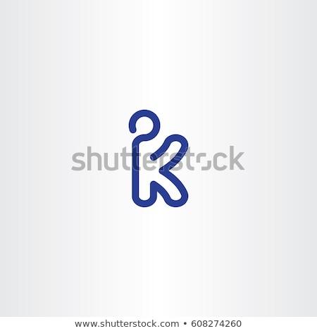 Lettera calci illustrazione bianco scuola fitness Foto d'archivio © bluering