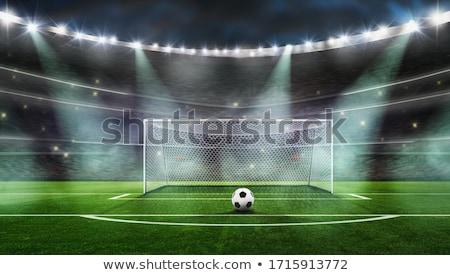 összetett kép stadion füst égbolt sport Stock fotó © wavebreak_media
