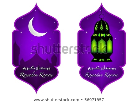 vibrant mosque design for ramadan kareem Stock photo © SArts