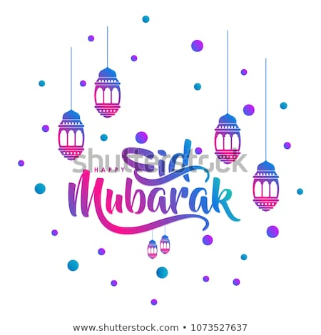 abstract eid mubarak greeting with hanging lamps Stock photo © SArts