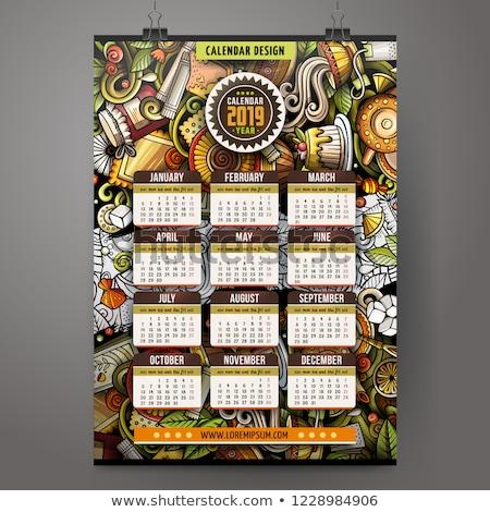 Cartoon colorful hand drawn doodles Tea time 2019 year calendar template. Stock photo © balabolka