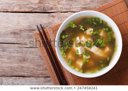 ストックフォト: スープ · 日本食 · 背景 · 緑 · カップ · 日本語