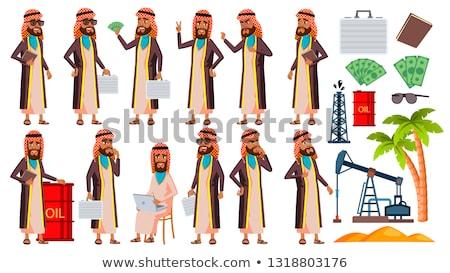 Emiraty Muzułmanin stary zestaw wektora starszych Zdjęcia stock © pikepicture