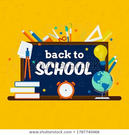 governante · ícone · símbolo · projeto · estudante · educação - foto stock © bluering