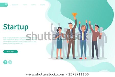 Başlangıç insanlar başarı web sitesi metin Stok fotoğraf © robuart