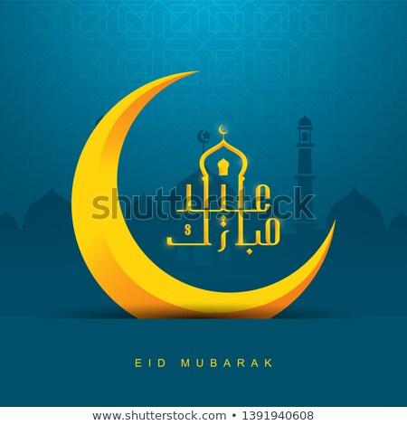 Gyönyörű hold mecset formák szalag terv Stock fotó © SArts