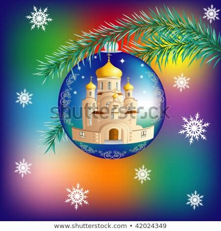 Azul transparente Navidad pelota navidad vidrio Foto stock © olehsvetiukha