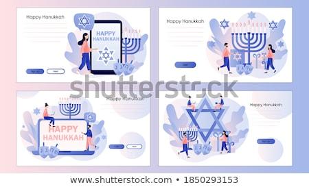 Yahudilik iniş sayfa okuma din Stok fotoğraf © RAStudio