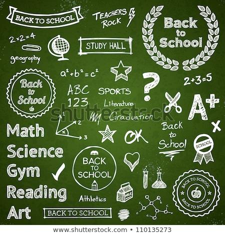 зеленый доске начальная школа мелом совета 3d иллюстрации Сток-фото © limbi007