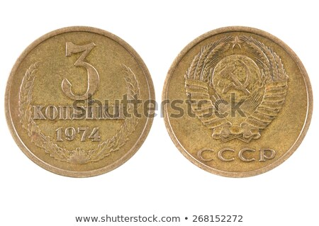 Old Rouble Stock photo © Stocksnapper
