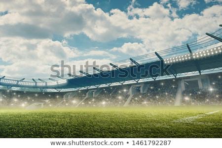 Estadio foco cielo azul deporte metal lámpara Foto stock © yoshiyayo