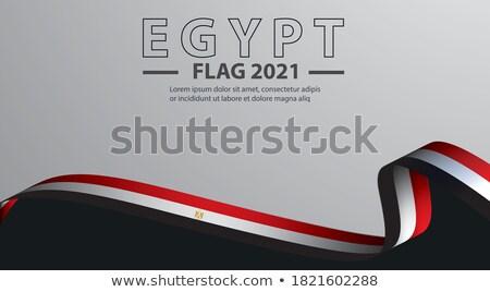 エジプト人 フラグ 空 市 デザイン 地球 ストックフォト © gant