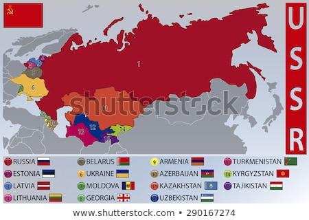 Azerbaiyán soviético república sello bandera mapa Foto stock © perysty