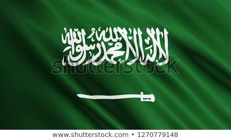 ファブリック · テクスチャ · フラグ · サウジアラビア · 青 · 弓 - ストックフォト © maxmitzu