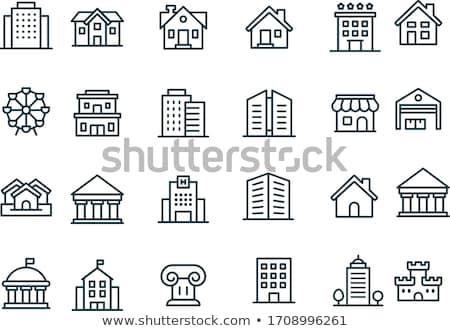 черный здании иконки вектора веб-иконы набор Сток-фото © SergeyT