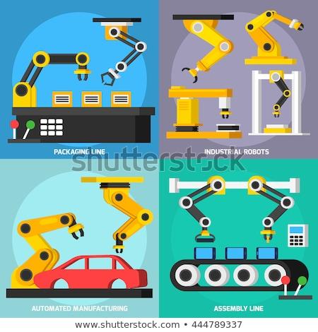 業界 · インフォグラフィック · セット · 工場 · ロボット · 腕 - ストックフォト © Voysla