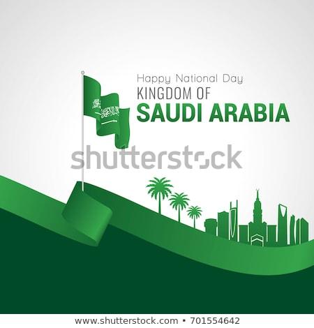 Saudi Arabia and Oman Flags  Stock photo © Istanbul2009