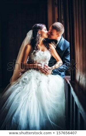 Genç mutlu yeni evliler gelin damat vektör Stok fotoğraf © curiosity