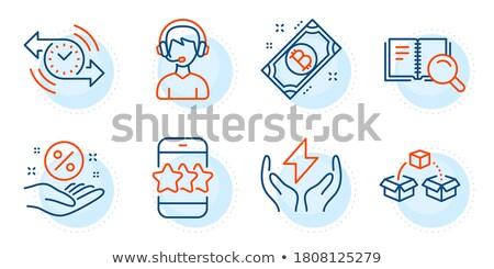Bitcoin Safe Box Button Icon. Stock photo © WaD