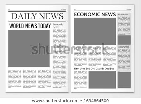 Jornal diariamente ícone notícia mapa do mundo sombra Foto stock © nicemonkey