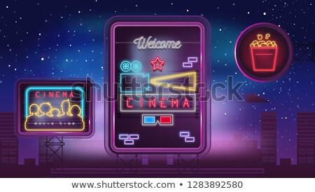 Sinema salon neon film tanıtım ışık Stok fotoğraf © Anna_leni