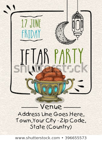 ramadan kareem iftar food party invitation template Stock photo © SArts
